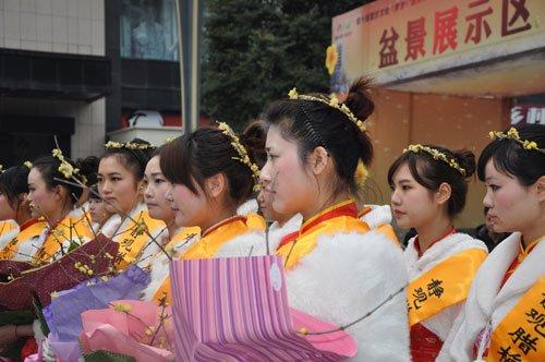 北碚腊梅文化节今开幕 主城内可赏腊梅杀年猪