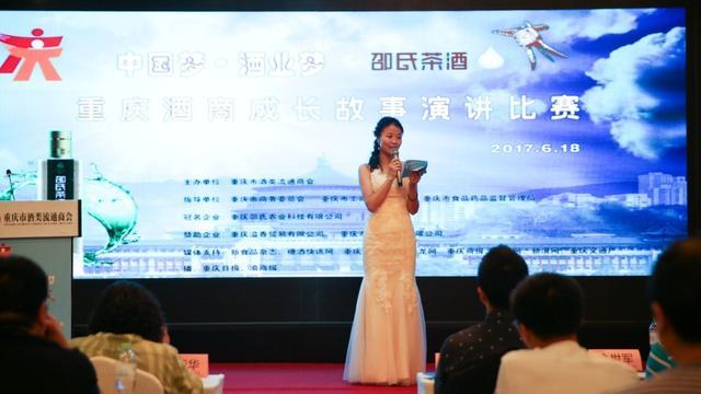 重庆酒商如何发展壮大?从他们的成长故事里找答案