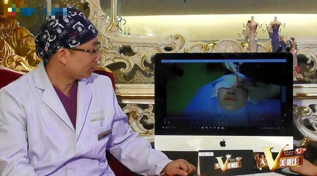 惊!双眼皮整形手术全过程大揭秘