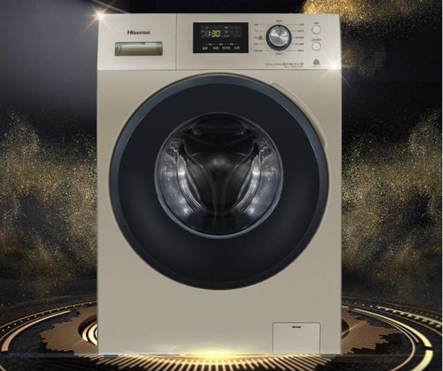 海信(hisense) xqg90-u1402fg 9公斤滚筒洗衣机