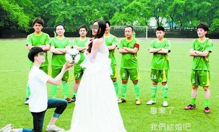 高中生扮新手婚纱照过了画如何新娘漫画图片
