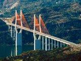 彭溪河大桥