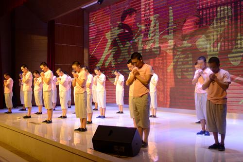 重庆市未成年人教育矫治所内的中国传统文化传承