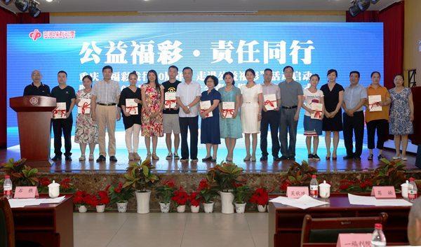 重庆福彩去年筹集公益金13亿元 带动1.1万人就业