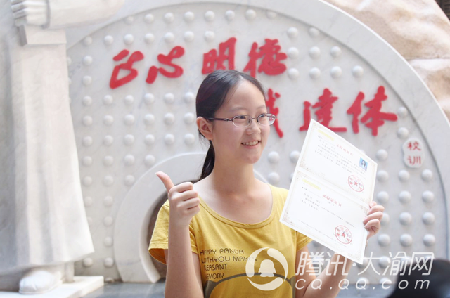 重庆2016年高考第一份录取通知书送达 考生被重师录取