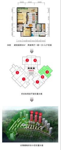 金泉·阳光花园 10月陆续加推户型图