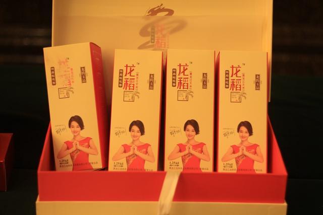 优质米商看好山城 黑龙江龙稻大米瞄准重庆高端市场
