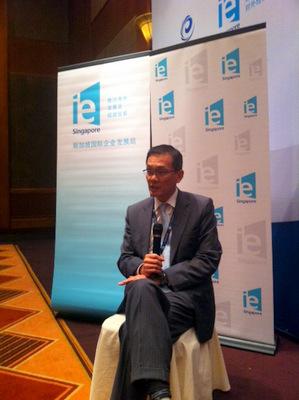 新加坡12家企业来渝寻商机 金融房地产是重点