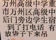 重庆一学生的外卖备注 让外卖员哭笑不得
