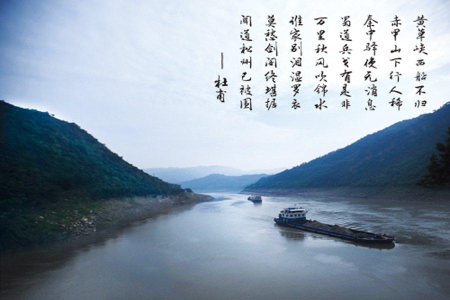 长寿黄草峡:诗圣杜甫挥泪弹歌