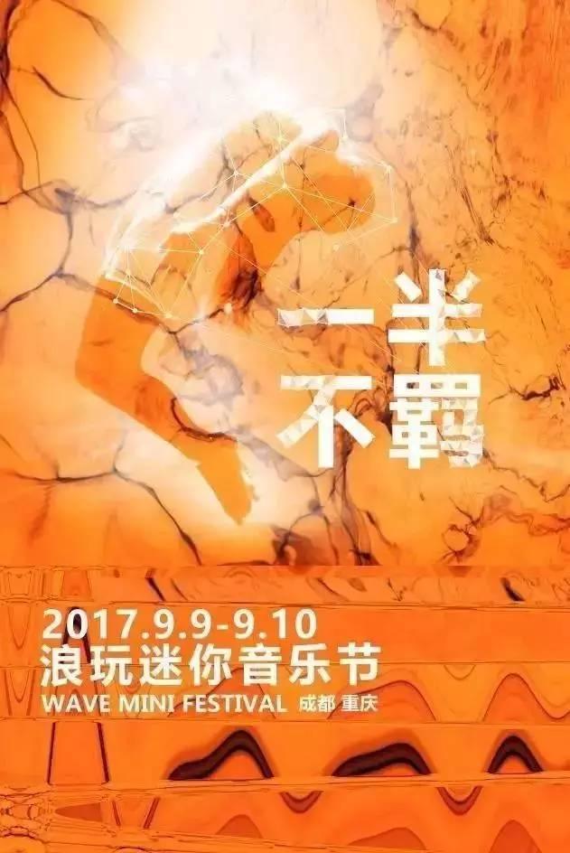 """重庆文化宫大剧院""""山橙文化周""""为观众奉上视听盛宴"""