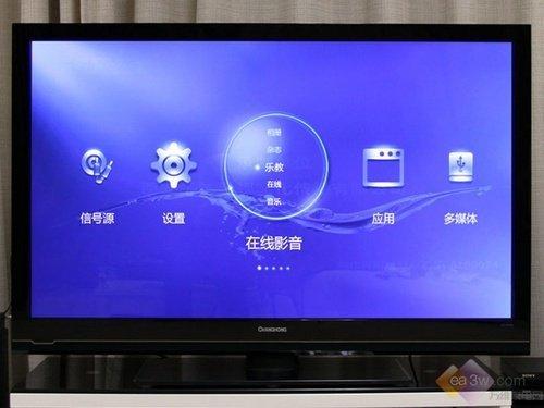 长虹3DTV50738欧立宝电视首测