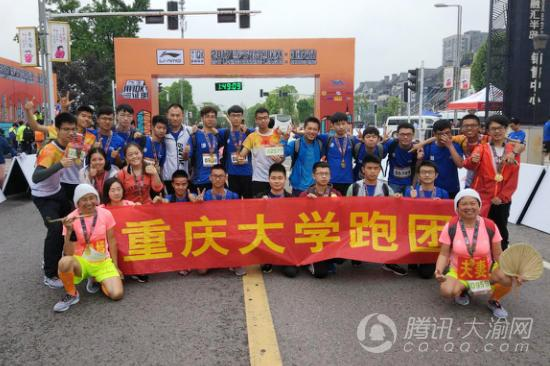 916名重大学子热衷公益健康跑 月跑量可绕赤道1圈