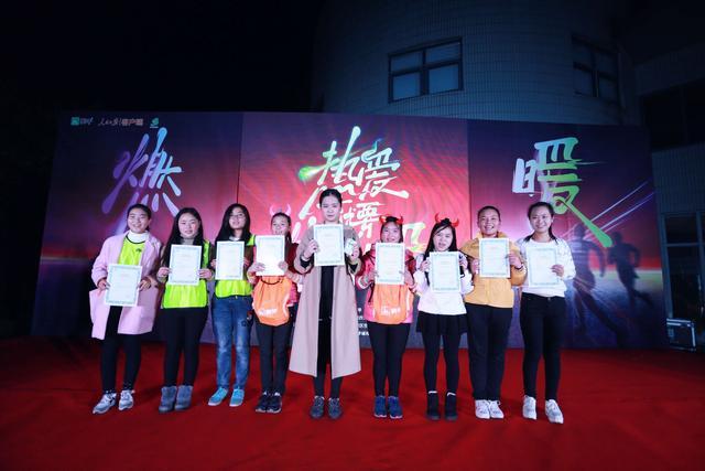 热爱就要燃并暖 蒙牛燃光跑在重庆师范大学温暖启程