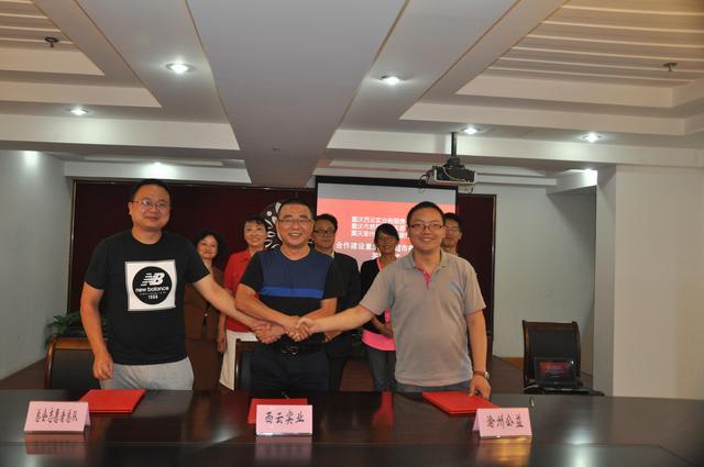 《合作建设重庆慈善超市框架协议》在市慈善总会签订