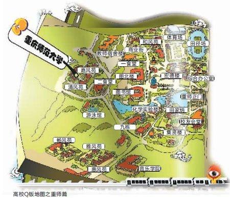 重庆大学城手绘地图》在微博上走红,这份地图上,画出了大学城