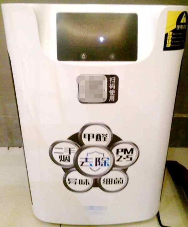 共享空气净化器  半小时5元 你会用吗?