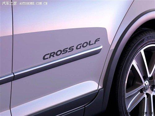 售价28.33万元 大众Cross Golf正式上市