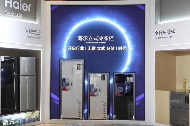 """海尔制冷产业行业首推""""储鲜标配1+1""""模式"""
