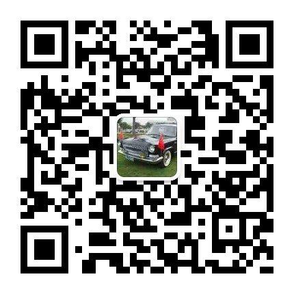 购车用车微时代 16家4S店已抢驻腾讯WECAR