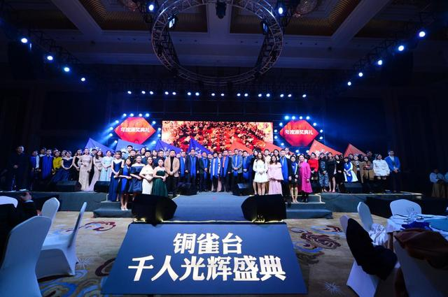 赛尔思五重细胞焕颜术重庆首发 助阵铜雀台千人光辉盛典