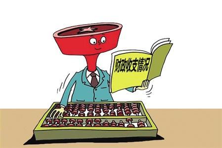 一季度重庆财政收入527.5亿元 教育支出增长超