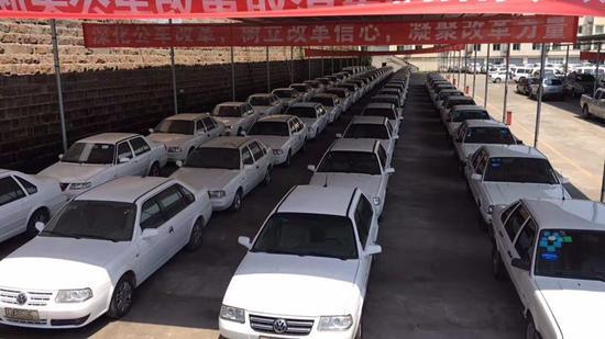 重庆第23批公车拍卖本周日举行 一半车起拍价不足1万