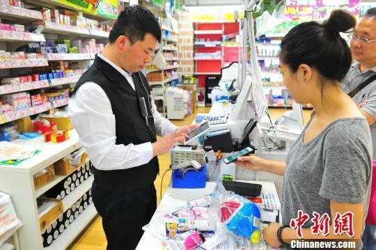 """中国移动互联技术进军日本掀起别样""""中国热"""""""