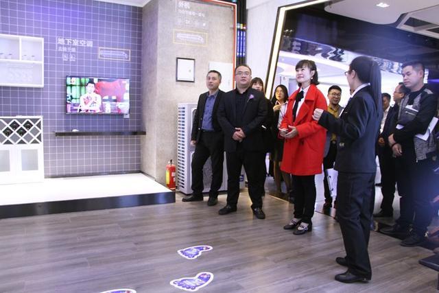 海尔全国首个智慧家庭城市体验中心11.11亮相山城