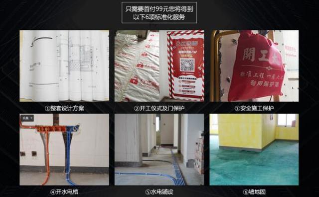 专访红玛瑙装修平台龙总:像网上购物一样的家装