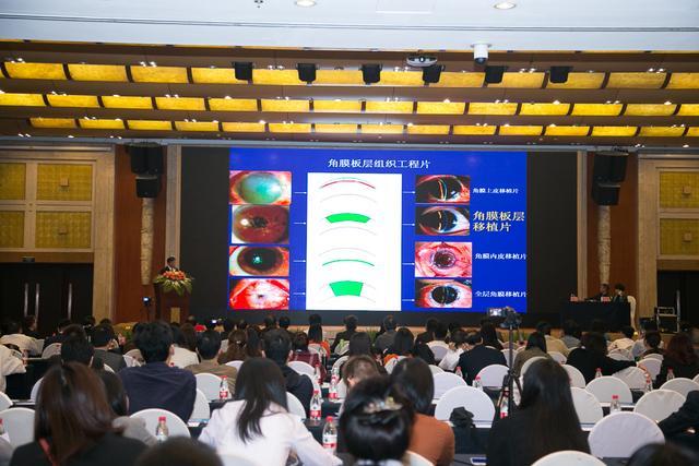 每年超200万角膜病患者待移植角膜 仅5000人手术