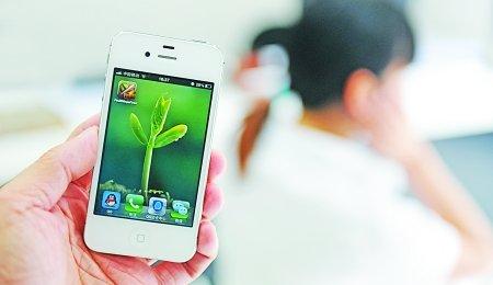 重庆6名高中生借高利贷买苹果手机 年费率近50%
