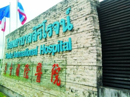 重庆一旅行团在泰国翻车 1人遇难20余人受伤
