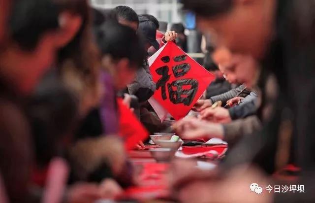 今年春节怎么玩?磁器口古镇让你热热闹闹过旺年