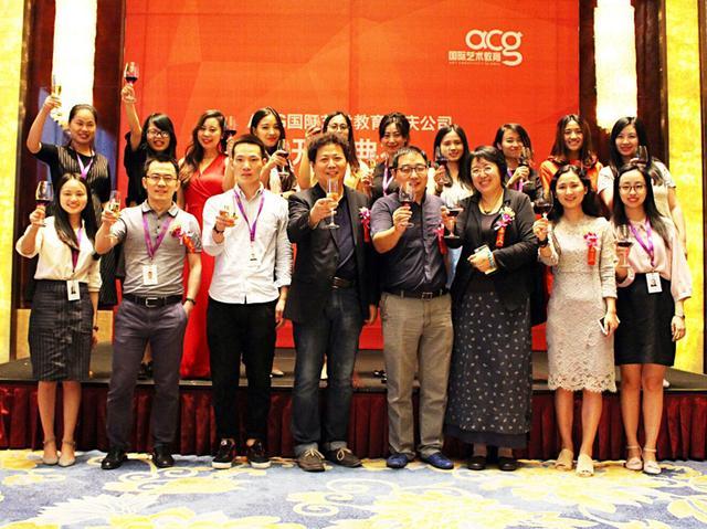 acg国际艺术教育强势登陆重庆