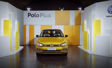 大众Polo Plus购车手册