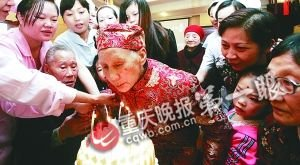 """""""重庆最老""""童养媳满100岁 48岁才生个老幺儿"""