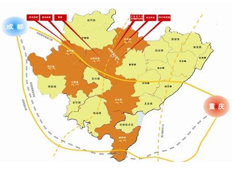 第六届大足枇杷旅游节