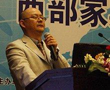 广东省家具行业高级顾问 周本泉