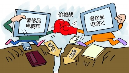 """一折也卖 奢侈品电商""""血战""""年关(图)"""