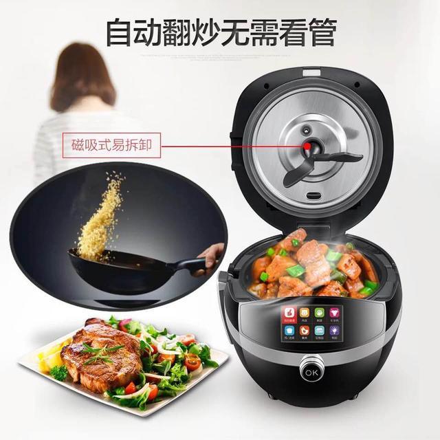 懒人神器!九阳IH智能炒菜机器人全面评测