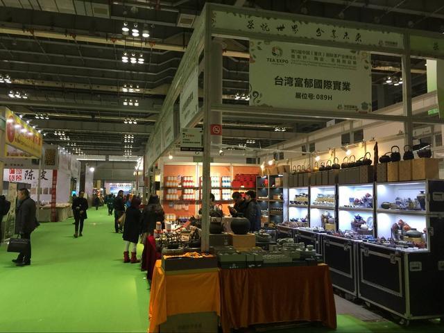第五届重庆茶博会今日开幕