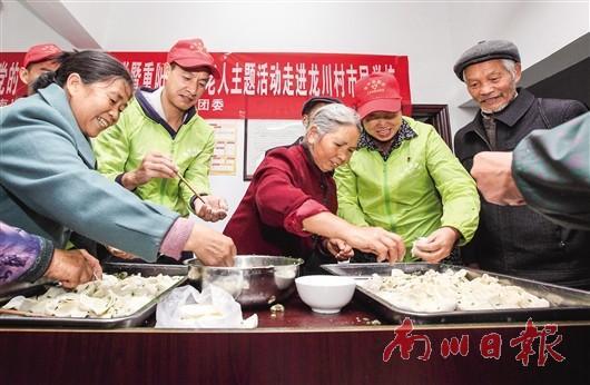 南川关爱老人主题活动走进龙川村图片