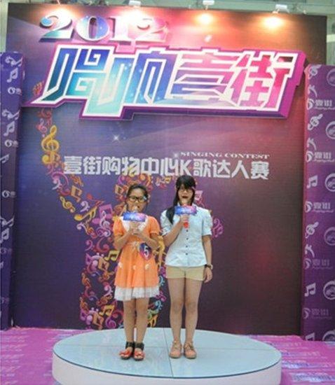 2012唱响壹街·海乐迪K歌达人赛欢乐启幕