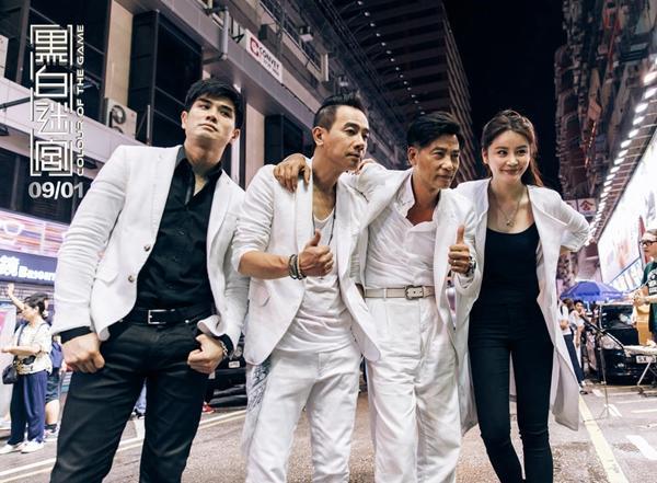 《黑白迷宫》陈小春霸气亮相 打造最正宗香港江湖片