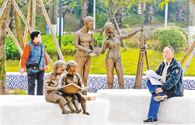 重庆首个测绘主题文化公园开放