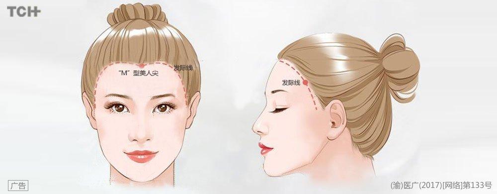欢乐颂五美的化妆精致到极限 发际线都不放过!