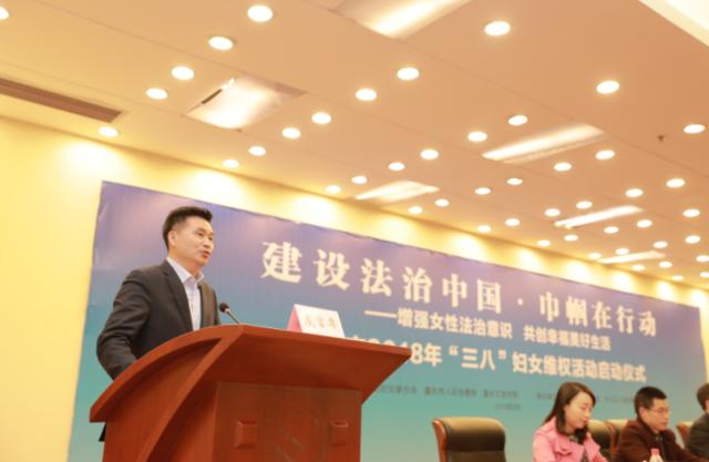 永川区区委常委、政法委书记罗晓春致辞
