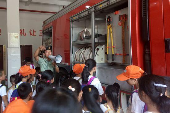 """""""小小物管""""来当家 重庆中海举办儿童成长体验营"""