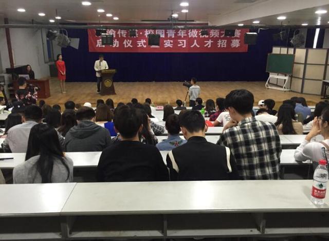 港渝传媒实习实践人才招募活动在重庆大学启动